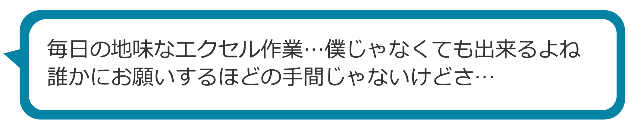 fukidashi_1