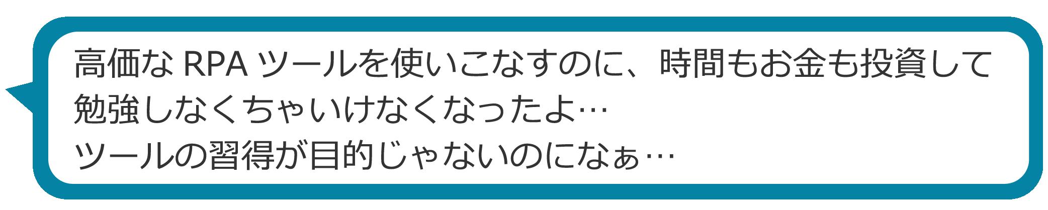 fukidashi_02