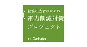 logo_アップ用