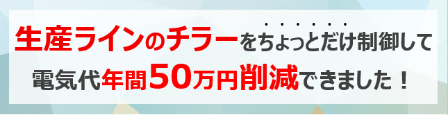 savings_vol2-05