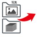 大容量データ送信イメージ図