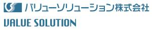 バリューソリューション株式会社ロゴ