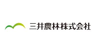 三井農林株式会社様 REPORT DESIGNER導入事例