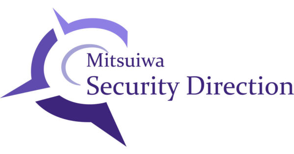 ミツイワセキュリティニュース「情報セキュリティ 考えるべき2つの世界」