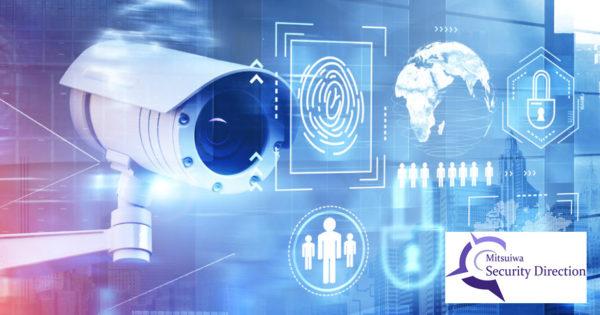 ミツイワセキュリティニュース 「設置して安心。ではない!監視カメラに潜むリスク」